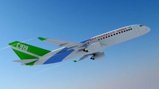 盼星星和月亮,国产大客机C919即将首飞 也许就在本年一季度