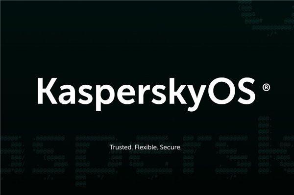 卡巴斯基秘研14年正式推出首款操作系统:非Linux 更安全