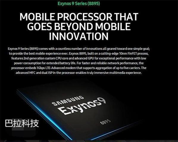 魅族好运来了 三星Exynos9旗舰发布:10nm制程,5载波聚合基带 八核心
