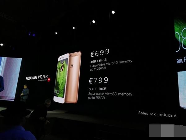 华为发布年度时尚旗舰手机P10 和P10 Plus 欧洲区起价699欧元起
