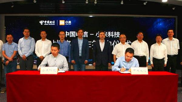 """中国电信与小米合作:不是只有""""米粉卡"""" 更多内容会是什么?"""