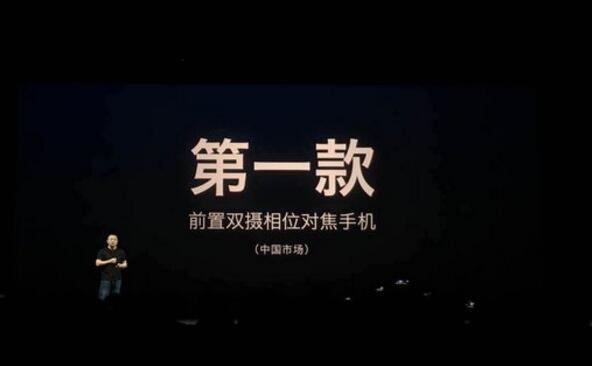 苹果的可穿戴将更加的健康 360千元N5s手机发布 前置双摄6G大运存