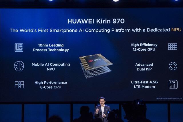 华为强悍的忒片970发布 智能AI增加 博艺苹果三星就是Mate10