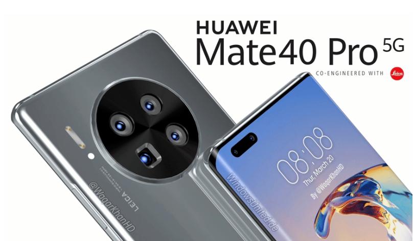 华为旗舰手机Mate40将于十月发布 快充升级 电池更大